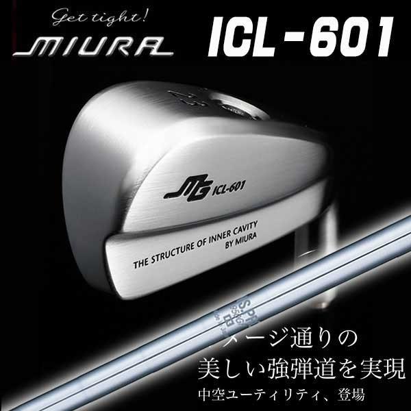 特注カスタムクラブ 三浦技研 ICL-601 ユーティリティアイアン 日本シャフト N.S.PRO 950GH シャフト