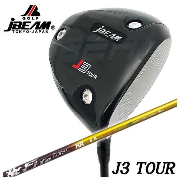 (特注カスタムクラブ) JBEAM(ジェイビーム) J3 TOUR ドライバー コンポジットテクノ ファイアーエクスプレスHRシャフト