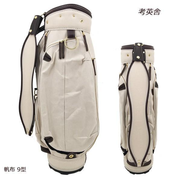 考英舎 キャディバッグ 9型 軽量 3.5kg ハンドメイド 板垣 帆布 C/Bag 生成/ダークブラウン