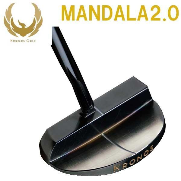 クロノス ゴルフ マンダラ2.0パター