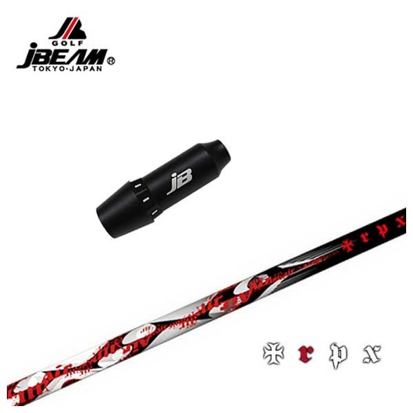 高い素材 JBEAM(Jビーム) Air(エアー) KZ-5用 スリーブ付シャフト KZ-5用 TRPX(ティーアールピーエックス) Air(エアー) シャフト シャフト, 北条市:8985c27a --- airmodconsu.dominiotemporario.com