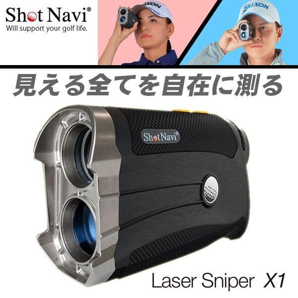ショットナビ レーザースナイパー X1 Shot Navi Laser Sniper X1 レーザー距離計測器 あすつく