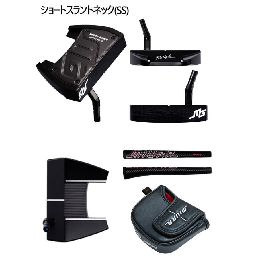 (数量限定品) 三浦技研 MGP-NMパター KsNPS140純正スチールシャフト|daiichigolf|02
