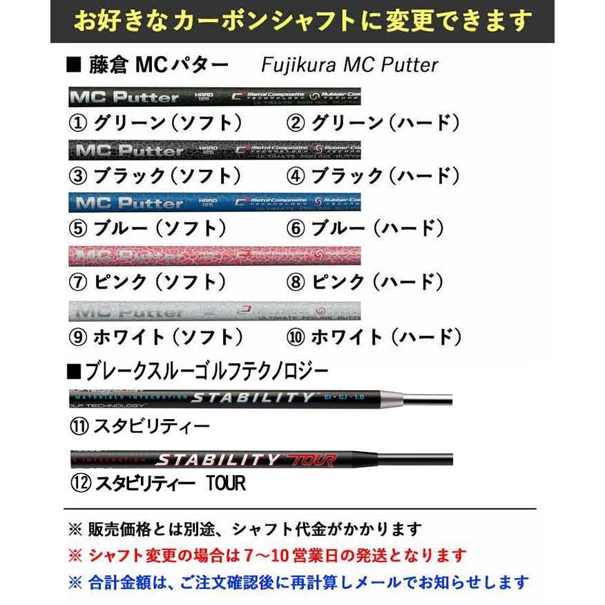 (数量限定品) 三浦技研 MGP-NMパター KsNPS140純正スチールシャフト|daiichigolf|04