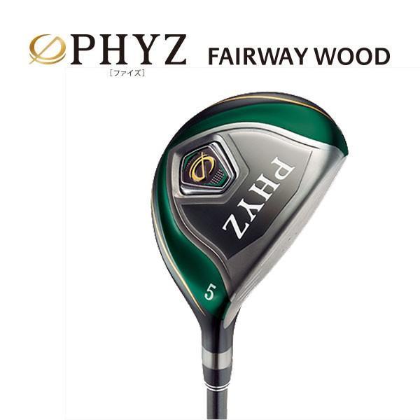 ブリヂストンゴルフ PHYZ 5(ファイズ)フェアウェイウッド PHYZオリジナルPZ-409Fカーボンシャフト 日本正規品