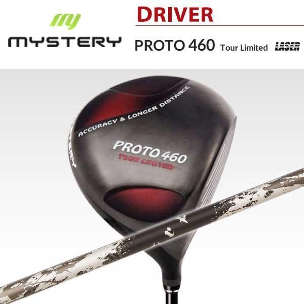 特注カスタムクラブ ミステリー MYSTERY PROTO 460 Tour Limited ドライバー TRPX ザナドゥ(Xanadu)シャフト