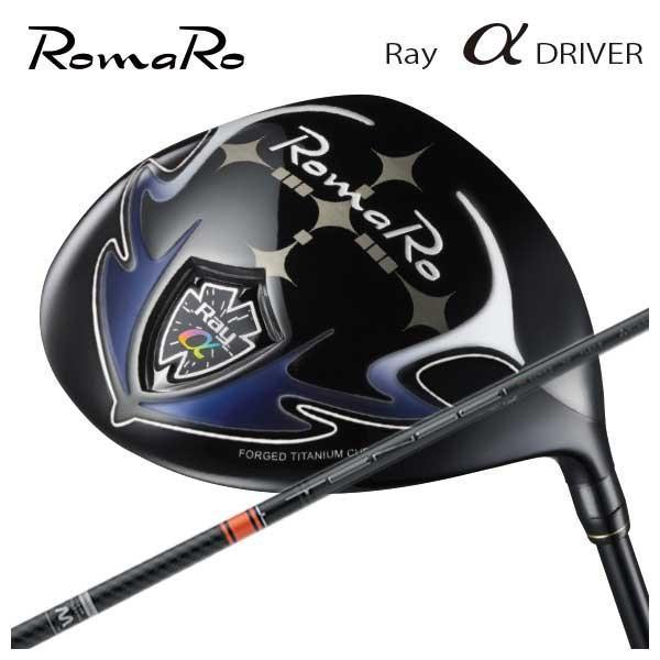 (特注カスタムクラブ) ロマロ Romaro Ray アルファ ドライバー 三菱ケミカル TENSEI(テンセイ)CK Pro オレンジシャフト