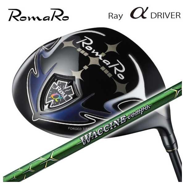 超安い品質 (特注カスタムクラブ) ロマロ Romaro Ray アルファ ドライバー グラビティ ワクチンコンポ GR351 シャフト, ジャパンメディアセールス ddfb7afc