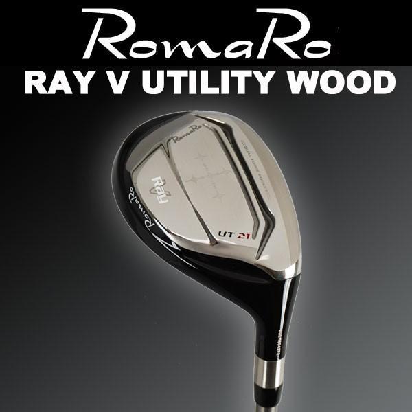 特注カスタムクラブ ロマロ(ROMARO) Ray VユーティリティーN.S.PRO モーダス3 Tour120シャフト