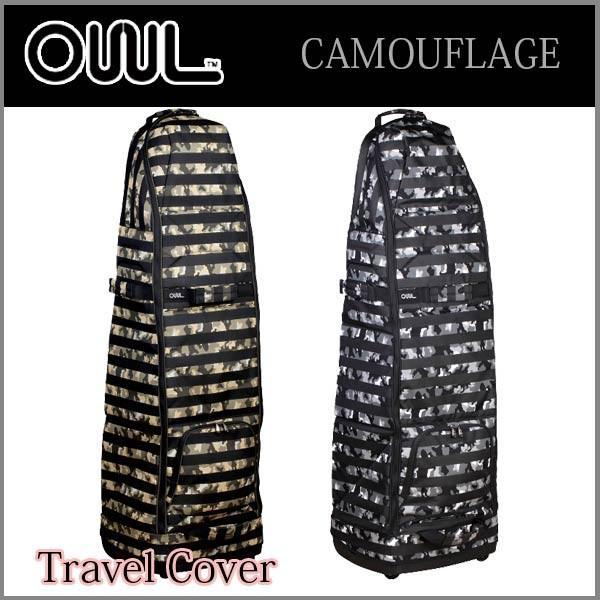 オウル トラベルカバー カモフラージュ コレクション OUUL TRAVEL COVER CAMOUFLAGE COLLECTION RB6TC