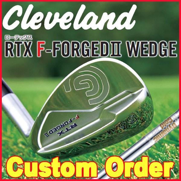 (特注カスタムクラブ) クリーブランド RTX Fフォージド2 ウェッジ ダイナミックゴールド115ウェッジ専用シャフト