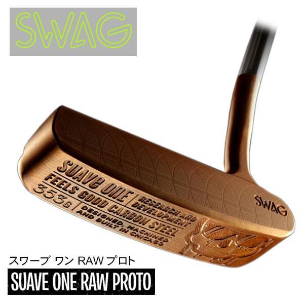 (SWAG GOLF 1周年記念限定モデル) SWAG GOLF スワッグゴルフ スワーブ ワン RAW プロト パター (フランジライン)(トップライン)
