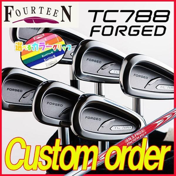 (特注カスタムクラブ) フォーティーン TC-788フォージドアイアン N.S.PRO モーダス3 Tour120シャフト 5番-Pw(6本組)