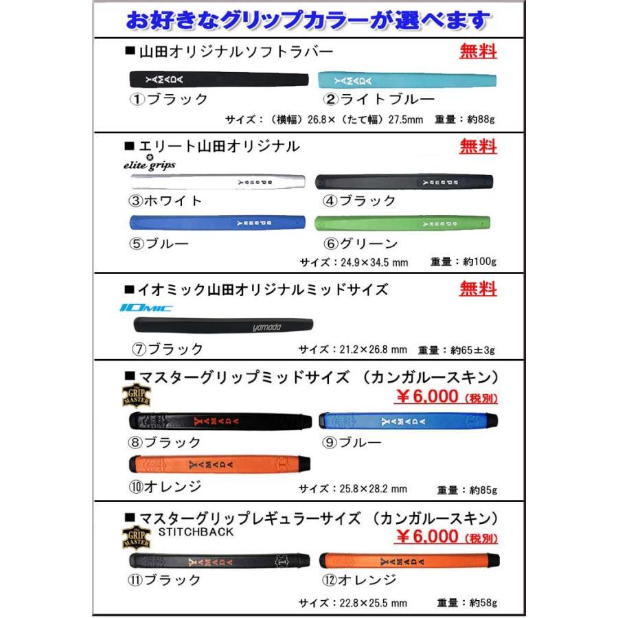 山田パター工房 マシンミルドシリーズ エンペラー2 バーニングブラック パター Emperor2 Burning Black|daiichigolf|04