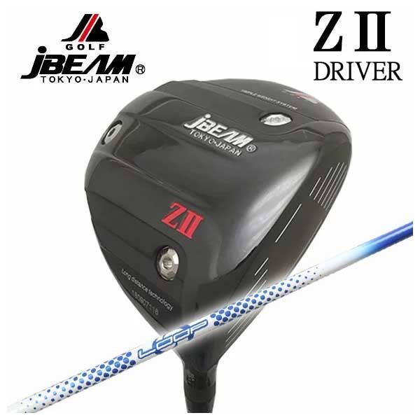 (特注カスタムクラブ) JBEAM ジェイビーム Z2 ゼッツー ドライバー シンカグラファイト LOOPプロトタイプBWシャフト