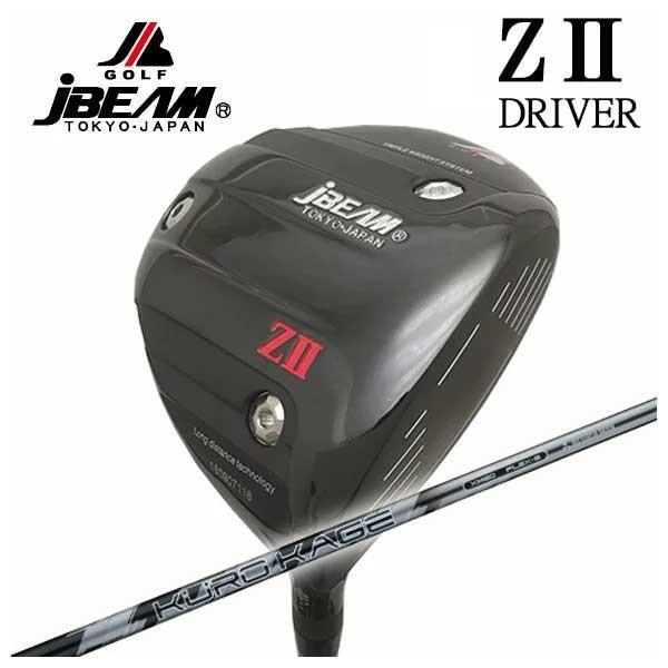 (特注カスタムクラブ) JBEAM ジェイビーム Z2 ゼッツー ドライバー 三菱ケミカル クロカゲXM シャフト