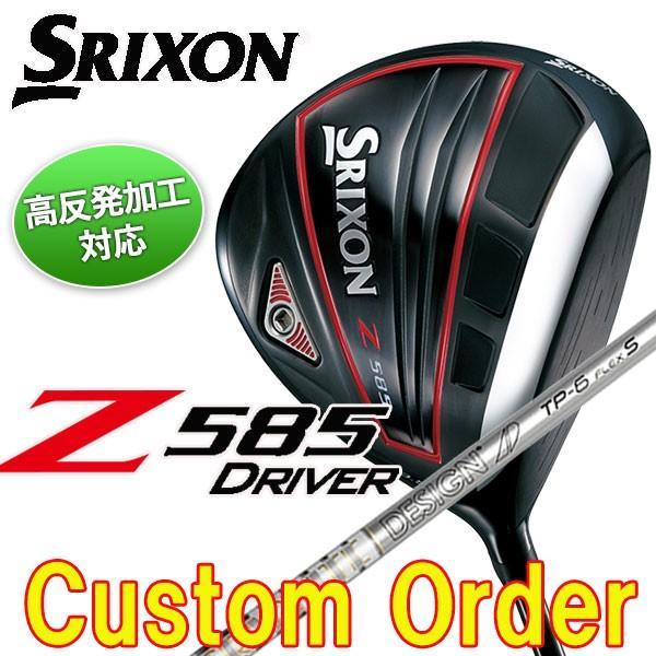 (特注カスタムクラブ) スリクソン Z585 ドライバー グラファイトデザイン Tour-AD TPシャフト (高反発加工対応)