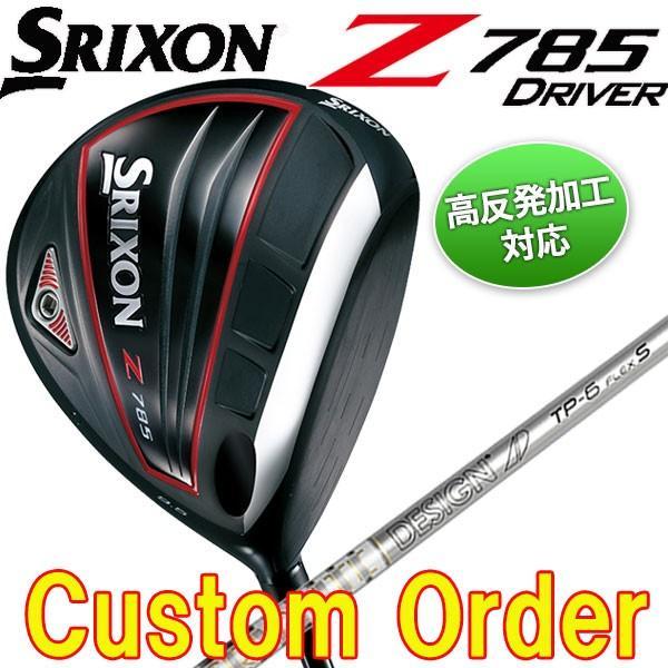 (特注カスタムクラブ) スリクソン Z785 ドライバー グラファイトデザイン Tour-AD TPシャフト (高反発加工対応)