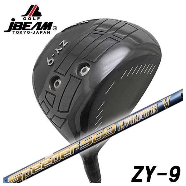 (特注カスタムクラブ) JBEAM(Jビーム) ZY-9 ドライバー 藤倉 スピーダーエボリューション5 シャフト