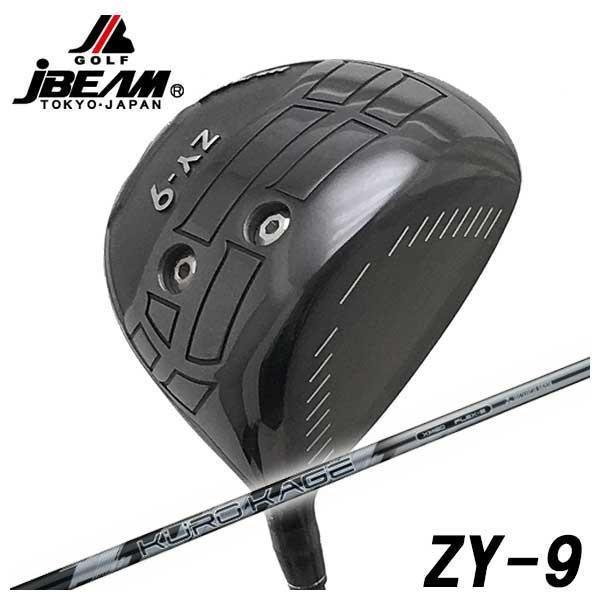 (特注カスタムクラブ) JBEAM(Jビーム) ZY-9 ドライバー 三菱ケミカル クロカゲXM シャフト