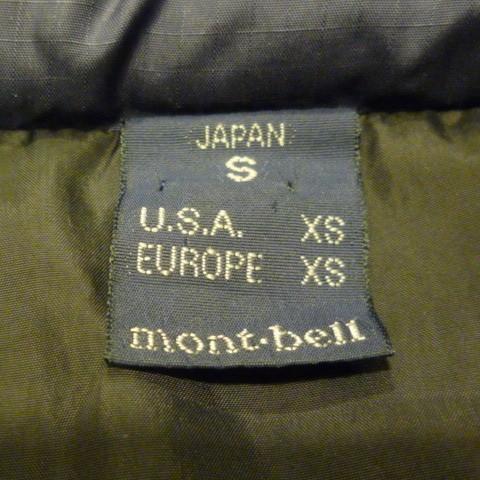 モンベル 古着 mont-bell の 古着 ダウンジャケット (S) パープル  古着/中古/代官山[代官山FULL UP]|daikanyama-fullup|04