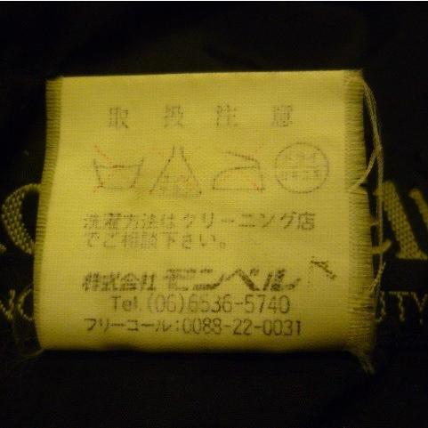 モンベル 古着 mont-bell の 古着 ダウンジャケット (S) パープル  古着/中古/代官山[代官山FULL UP]|daikanyama-fullup|07