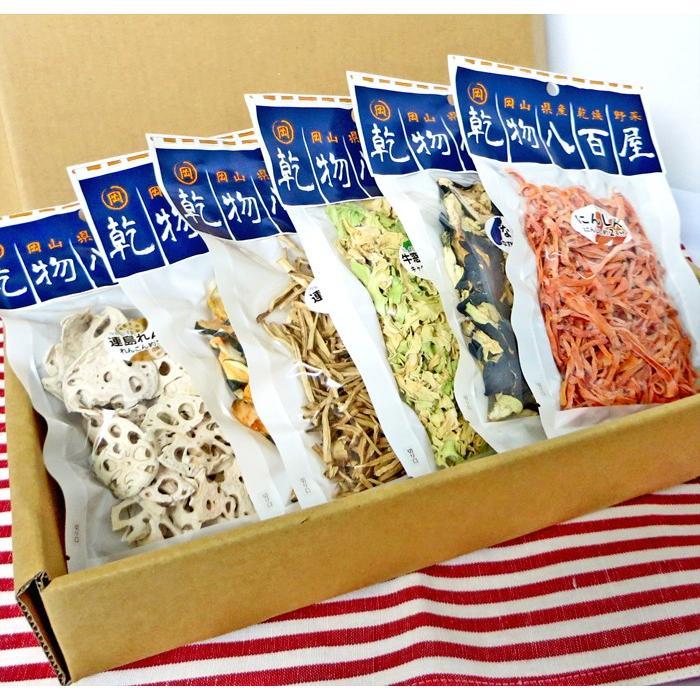 送料無料!!国産 乾燥野菜セット 全11種類から お好きに選べる6品 セット  daiki-foods