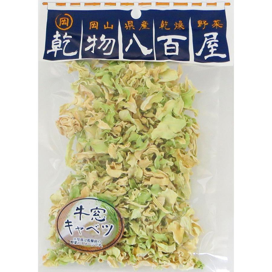 国産 乾燥野菜 乾物八百屋 牛窓キャベツ 40g 岡山県産|daiki-foods|05