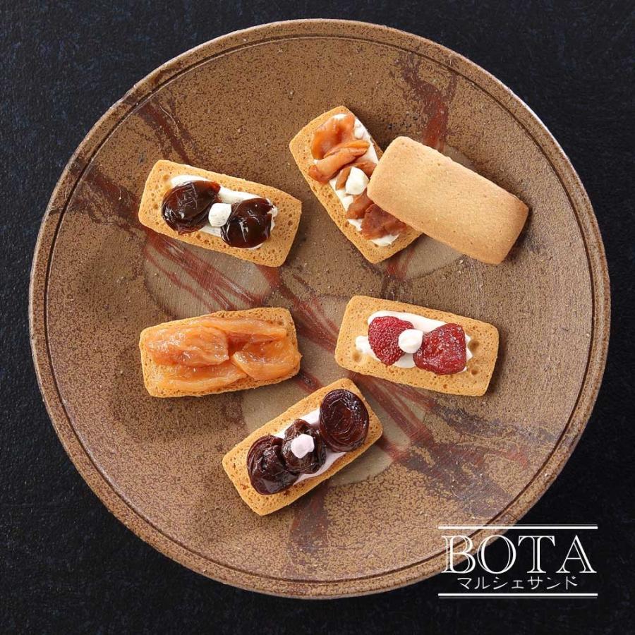 サブレサンドBOTAマルシェサンド(5種詰め合わせ) daiki-foods 03