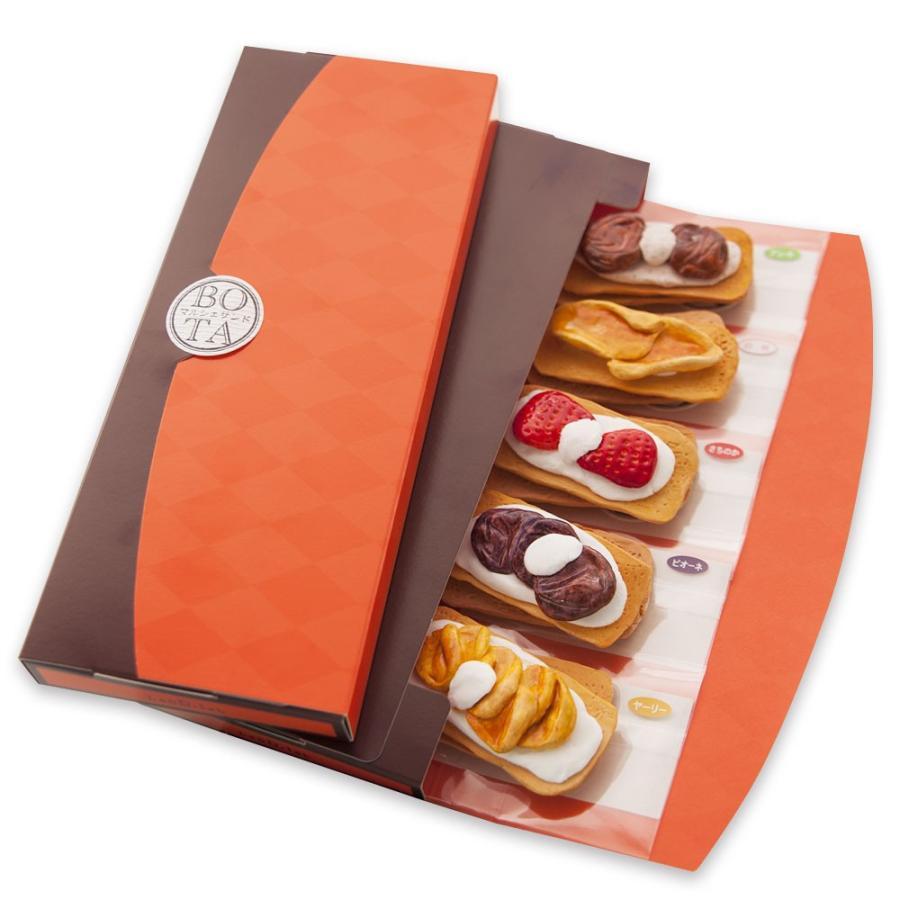 サブレサンドBOTAマルシェサンド(5種詰め合わせ) daiki-foods 04