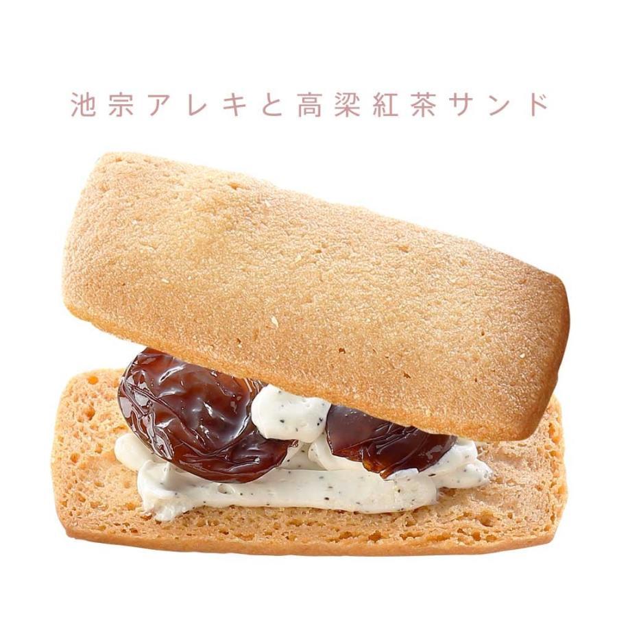 サブレサンドBOTA 池宗アレキと高梁紅茶サンド(5個入り) daiki-foods 02