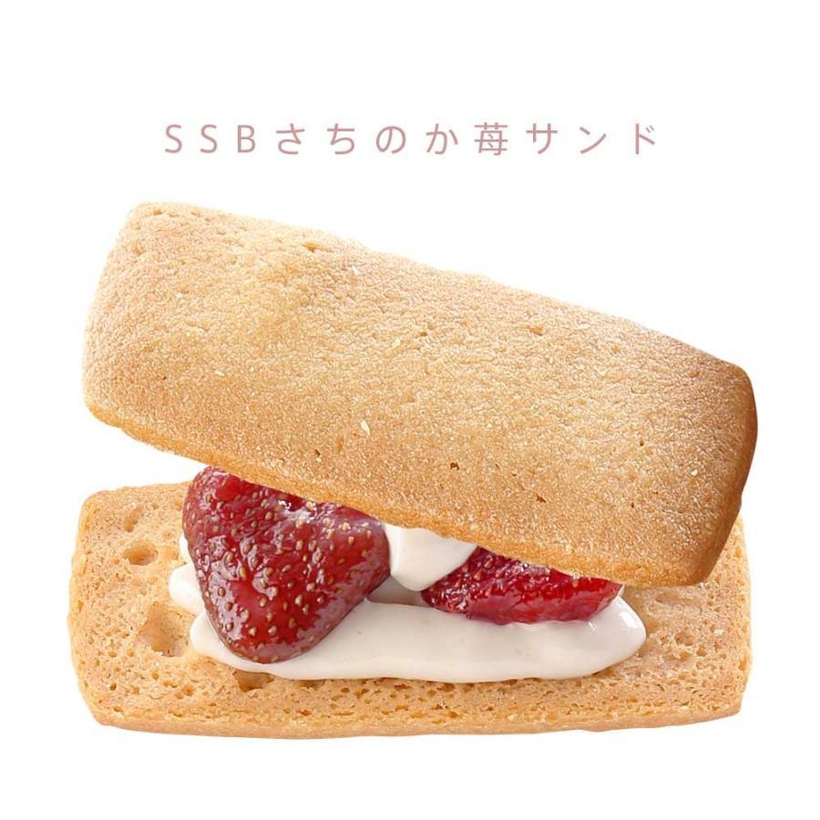 サブレサンドBOTA SSBさちのか苺サンド(5個入り) daiki-foods 02