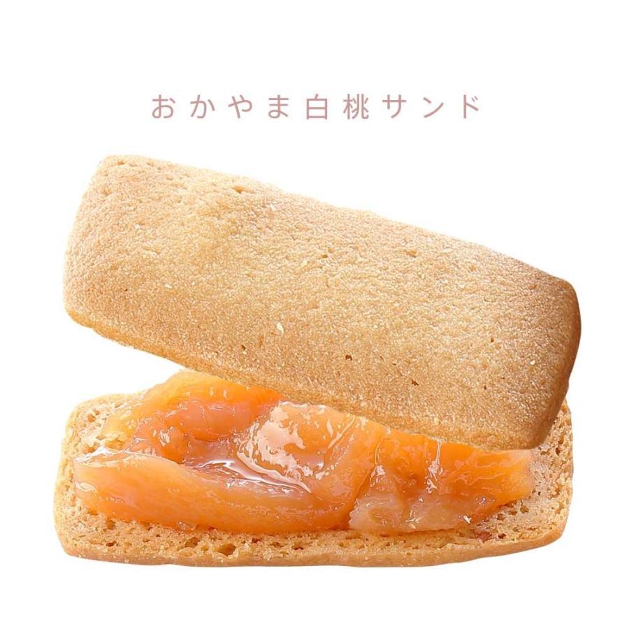 サブレサンドBOTA おかやま白桃サンド(5個入り) daiki-foods 02