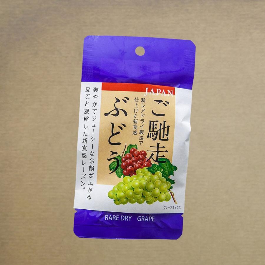 国産ドライフルーツ ご馳走ぶどう グレープミックス 30g daiki-foods