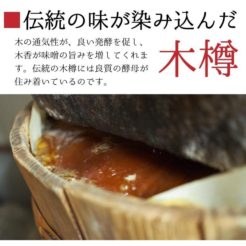 無添加 大吉味噌 500gx4つ入り 合わせ味噌  手作り 熊本県産 味噌 daikichimiso 04
