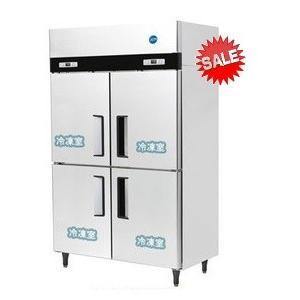 在庫処分 業務用JCMタテ型4ドア冷凍庫JCMF-1265