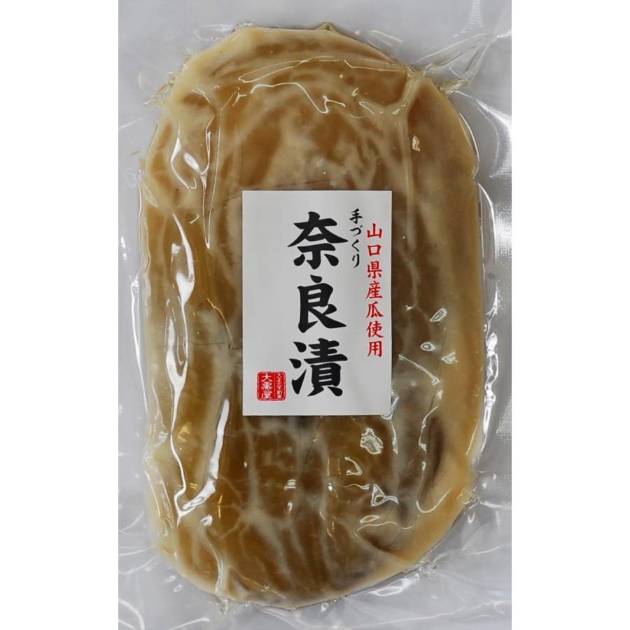 奈良漬|daikokuya-tsukemono