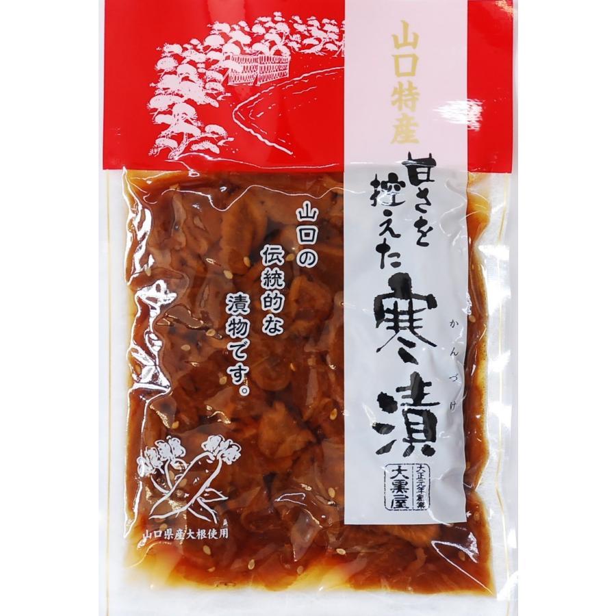 甘さを控えた寒漬 daikokuya-tsukemono