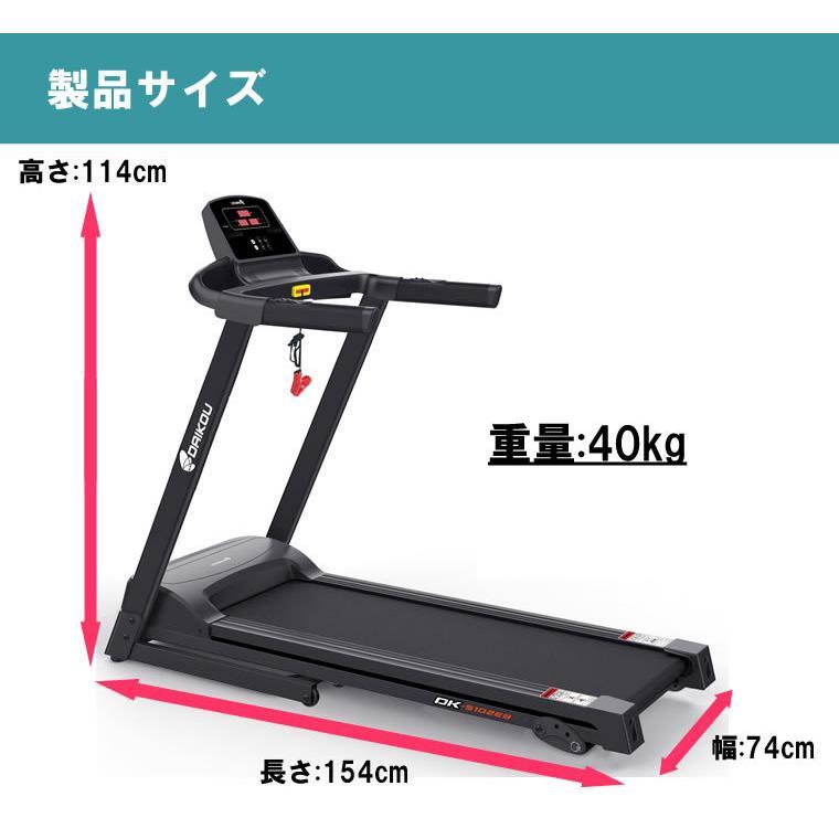 新商品 家庭用 電動ルームランナー ランニングマシン 折りたたみ 傾斜3段階 1〜13km/h 健康維持 運動不足解消 トレーニング 保護マット付き ダイコー DK-5102EB|daikou-fitness|02