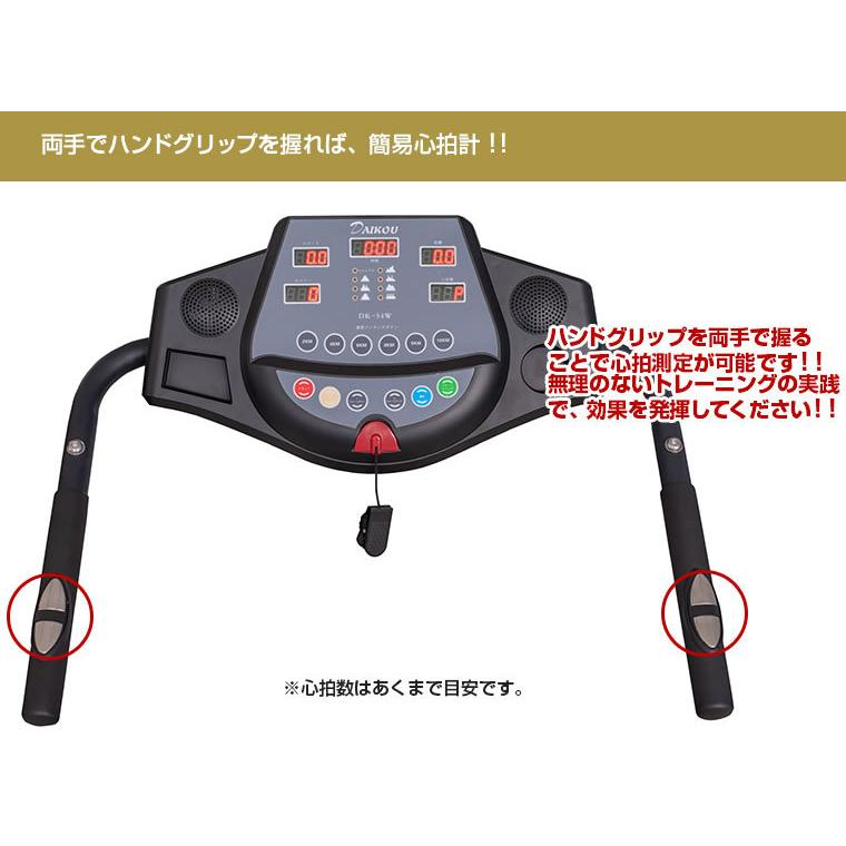 ルームランナー 家庭用 静か 電動ランニングマシン DK-54W ネット限定モデル ドリンクホルダー付き 3段階傾斜 DAIKOU ダイコー|daikou-fitness|13