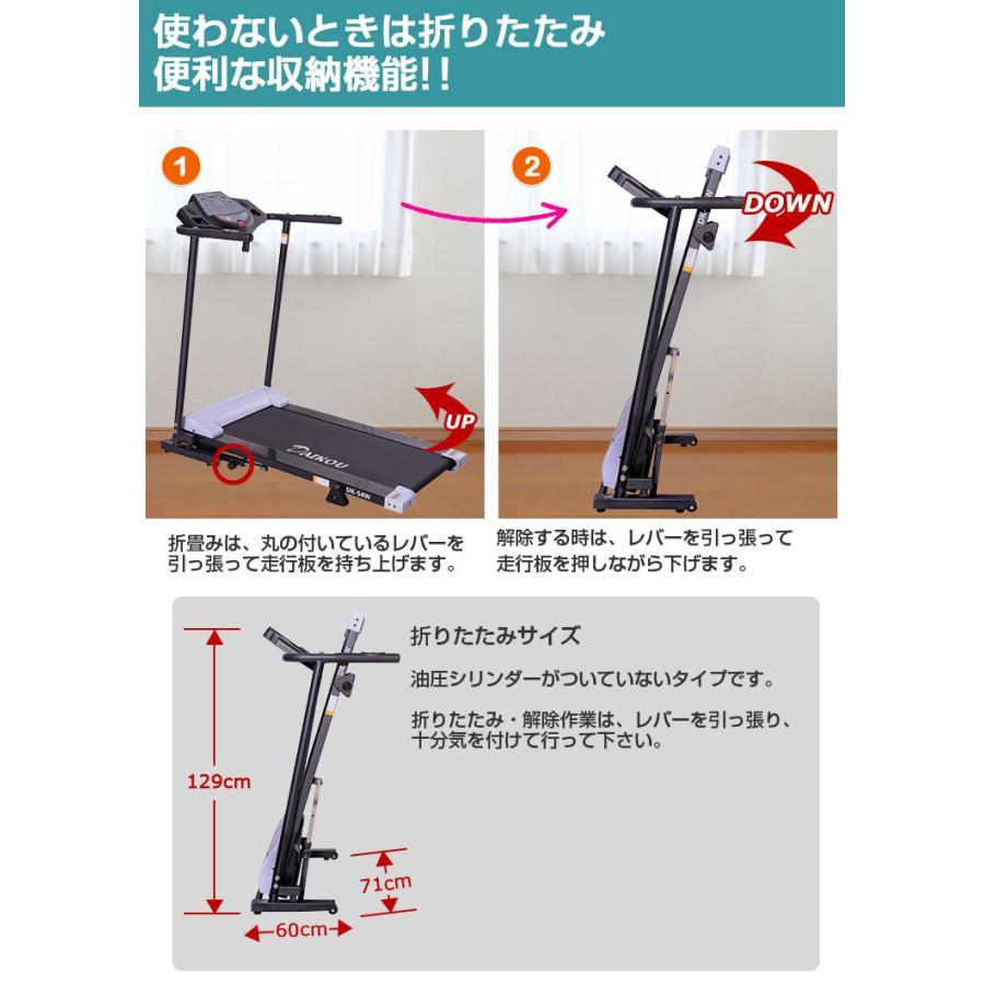 ルームランナー 家庭用 静か 電動ランニングマシン DK-54W ネット限定モデル ドリンクホルダー付き 3段階傾斜 DAIKOU ダイコー|daikou-fitness|14