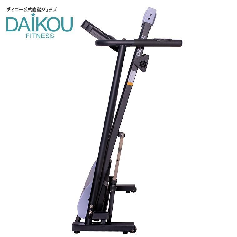 ルームランナー 家庭用 静か 電動ランニングマシン DK-54W ネット限定モデル ドリンクホルダー付き 3段階傾斜 DAIKOU ダイコー|daikou-fitness|05