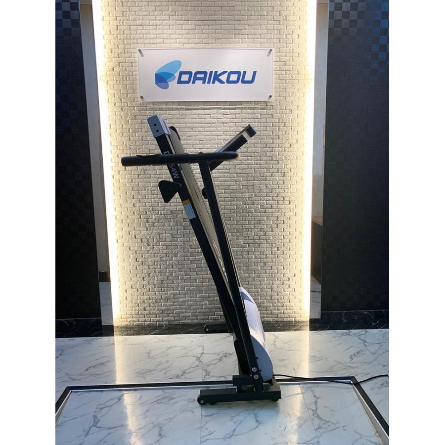 ルームランナー 家庭用 静か 電動ランニングマシン DK-54W ネット限定モデル ドリンクホルダー付き 3段階傾斜 DAIKOU ダイコー|daikou-fitness|06