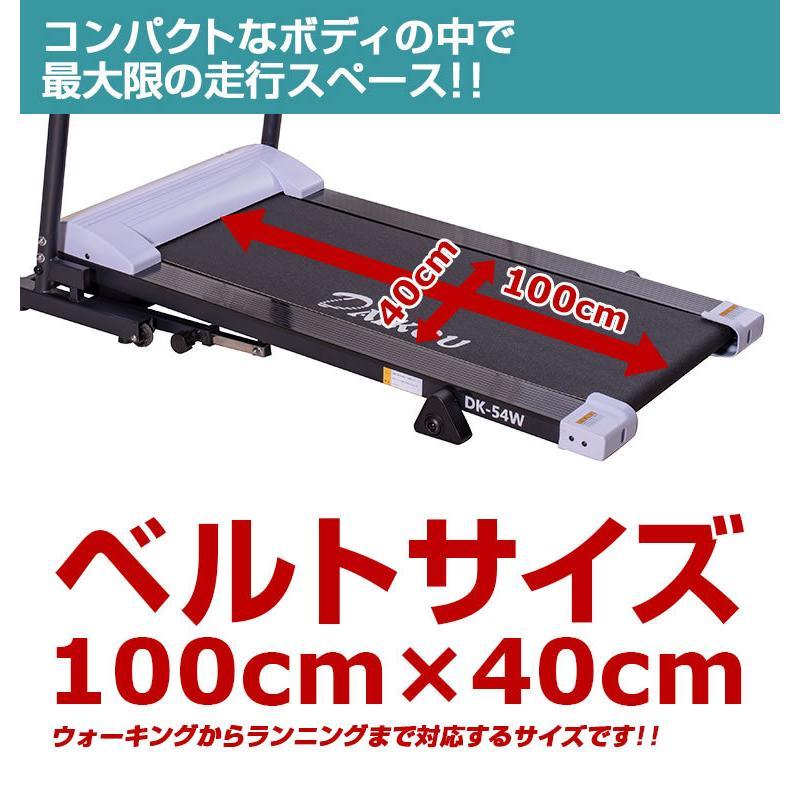 ルームランナー 家庭用 静か 電動ランニングマシン DK-54W ネット限定モデル ドリンクホルダー付き 3段階傾斜 DAIKOU ダイコー|daikou-fitness|10