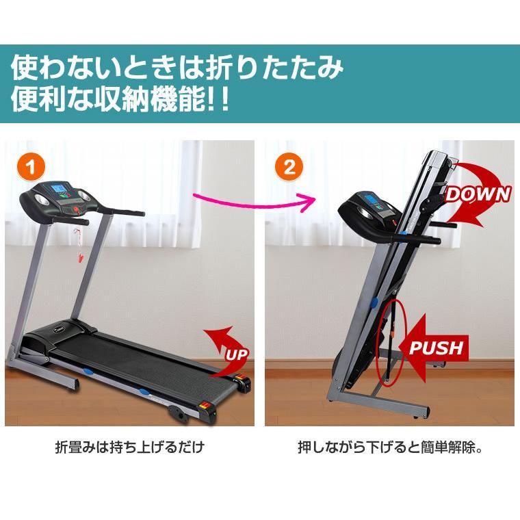 家庭用ルームランナー 防音マットプレゼント 静か 電動ランニングマシン おすすめフィットネスマシン ダイエット 美脚 ダイコー DK-740C|daikou-fitness|12