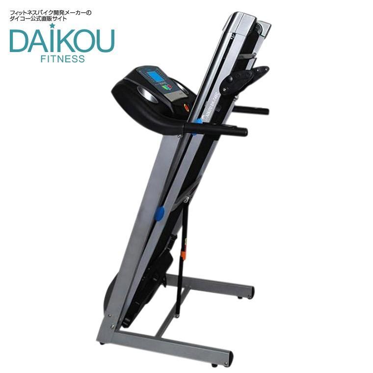 家庭用ルームランナー 防音マットプレゼント 静か 電動ランニングマシン おすすめフィットネスマシン ダイエット 美脚 ダイコー DK-740C|daikou-fitness|04