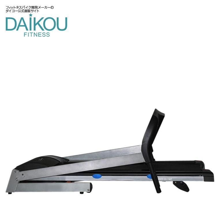 家庭用ルームランナー 防音マットプレゼント 静か 電動ランニングマシン おすすめフィットネスマシン ダイエット 美脚 ダイコー DK-740C|daikou-fitness|05