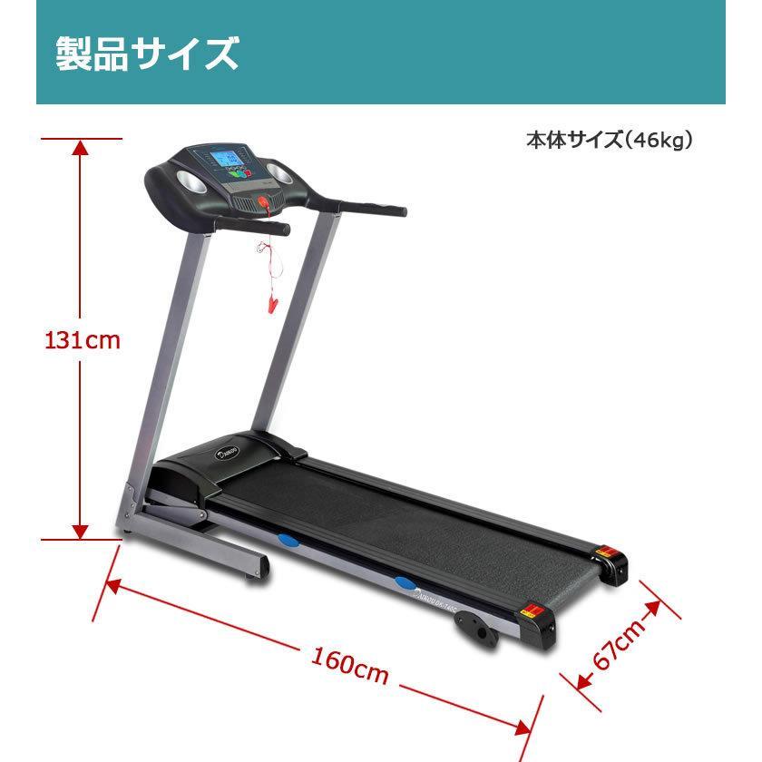 家庭用ルームランナー 防音マットプレゼント 静か 電動ランニングマシン おすすめフィットネスマシン ダイエット 美脚 ダイコー DK-740C|daikou-fitness|07