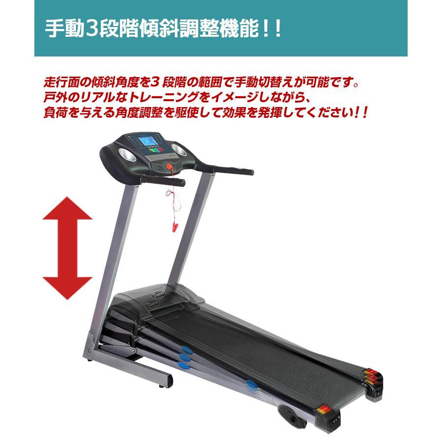 家庭用ルームランナー 防音マットプレゼント 静か 電動ランニングマシン おすすめフィットネスマシン ダイエット 美脚 ダイコー DK-740C|daikou-fitness|09