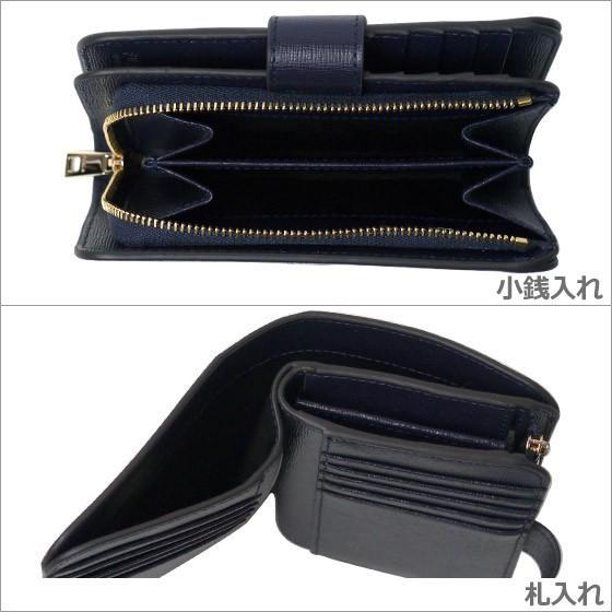 フルラ バビロン 二つ折り財布 BABYLON M ZIP AROUND PCX9 B30 選べるカラー|daily-3|04